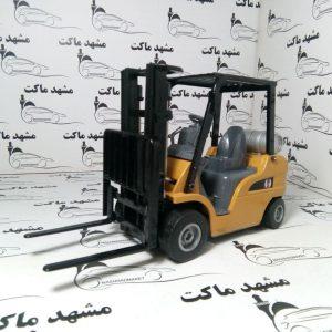 Forklift