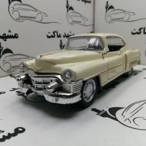 1953 Cadillac Al Dorado