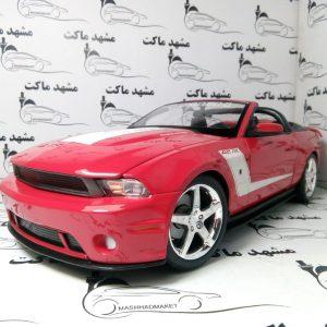 Ford Mustang RUSH